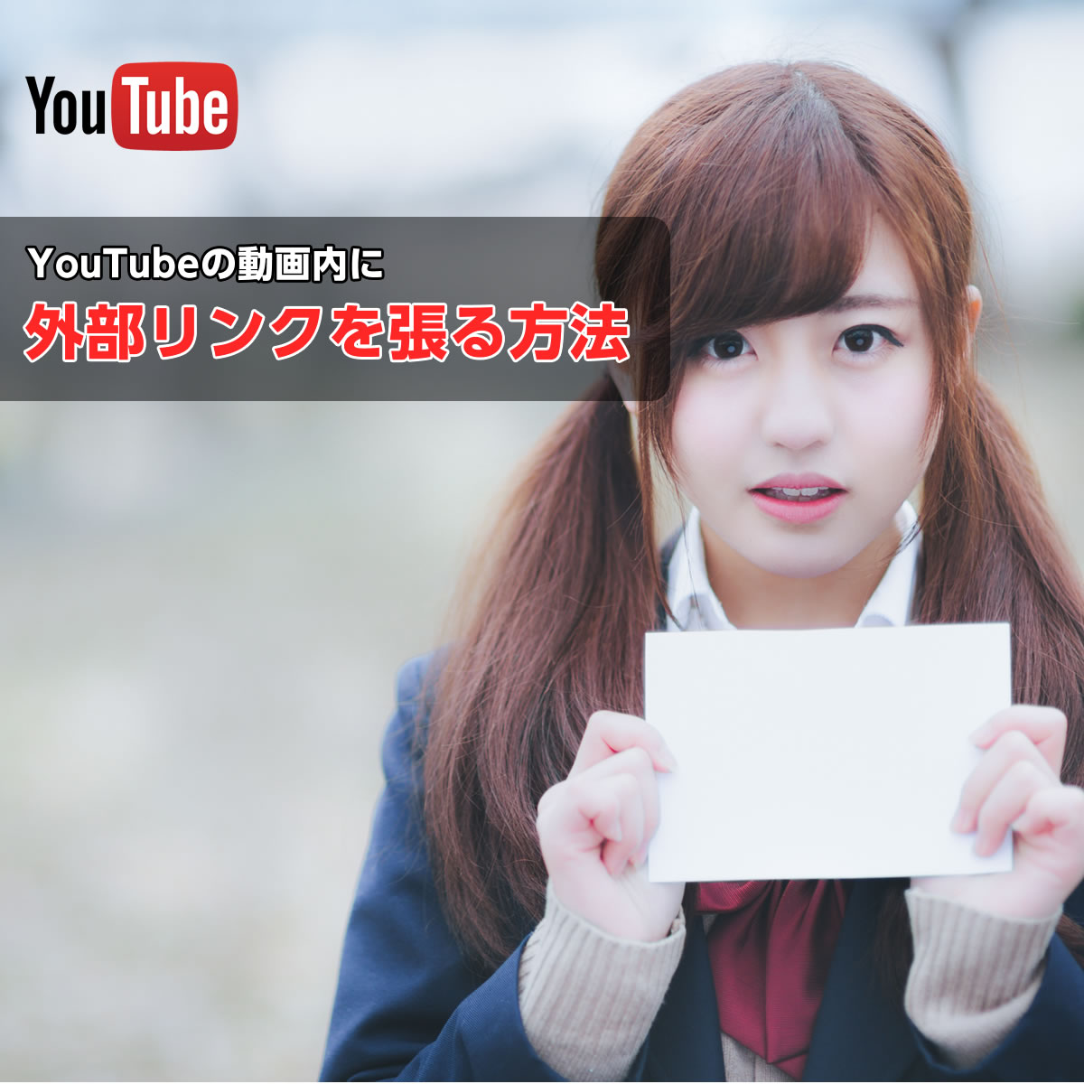 youtube-annotations-card001