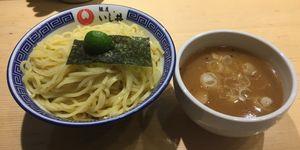 noodle-ishii-1
