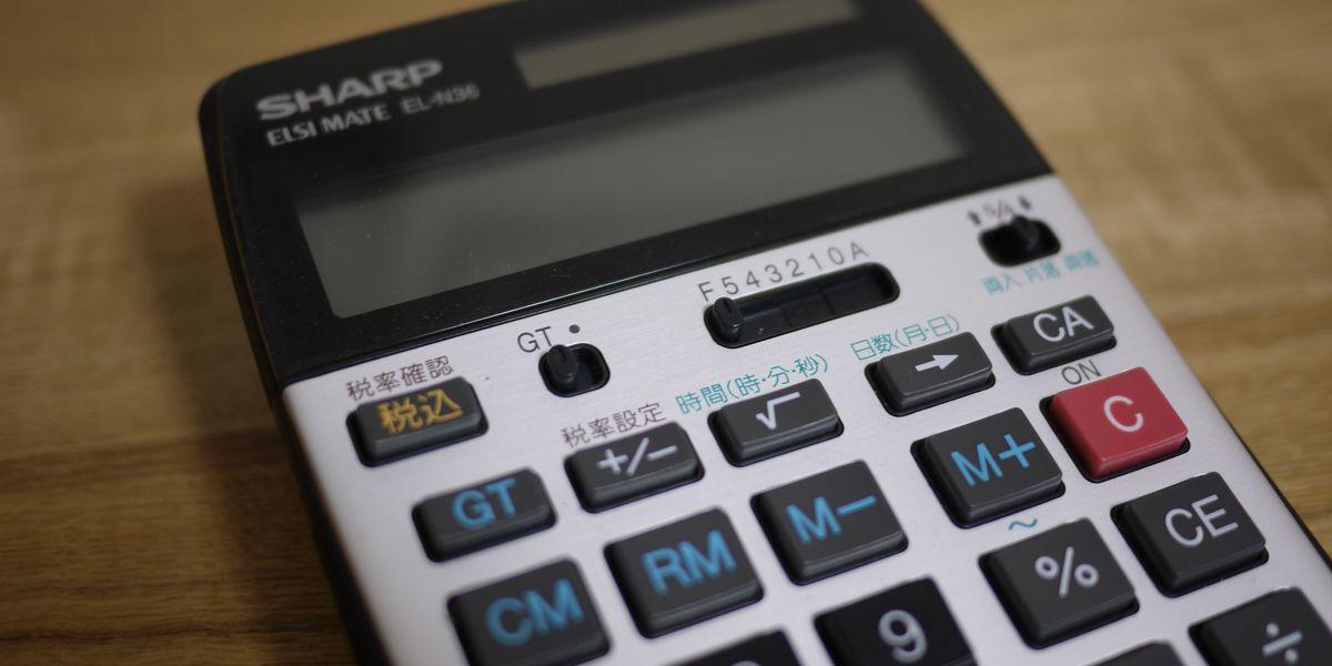 事例4財務会計で絶対やってはいけないこと [中小企業診断士]
