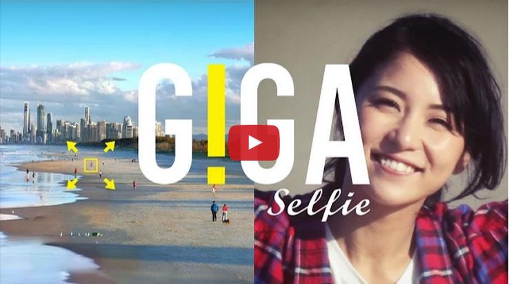 オーストラリアの観光マーケティング「GIGA Selfie」がすごい