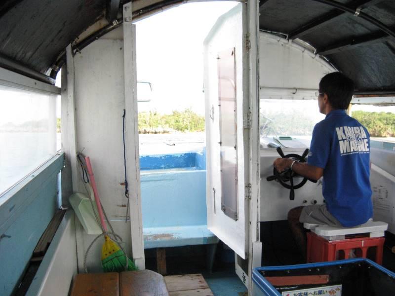 川平湾でグラスボートに乗ってみた
