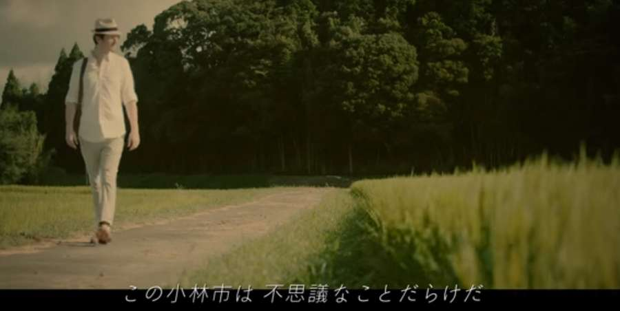 YouTubeで公開されている宮崎県小林市の移住促進PR動画