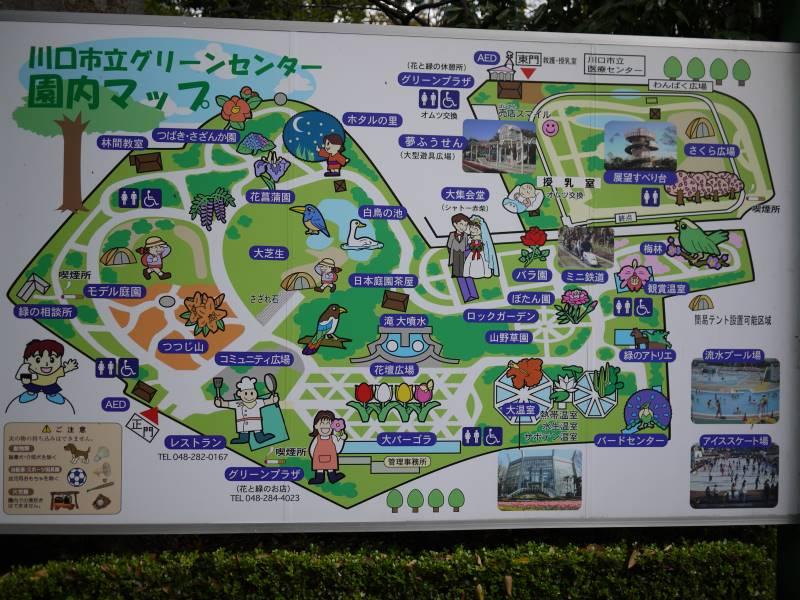 埼玉県川口市グリーンセンターの園内マップ