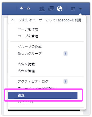 facebook-download1