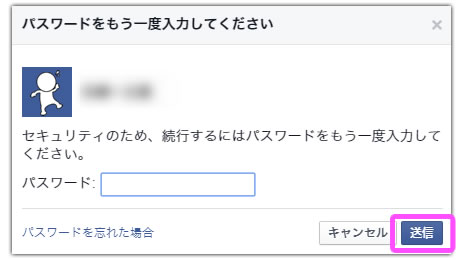 facebook-download10