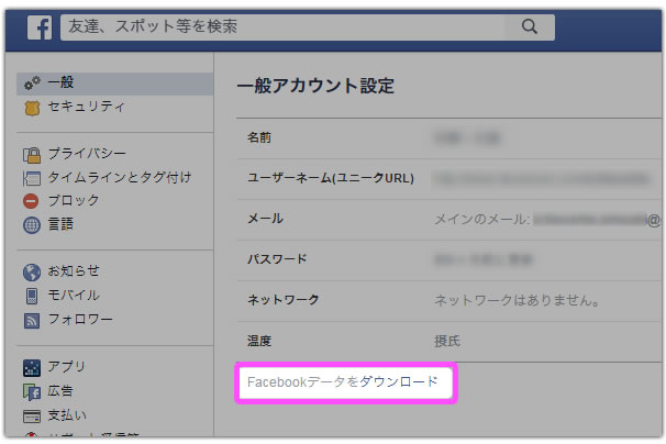 facebook-download2