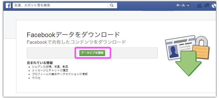 facebook-download3