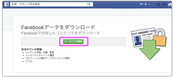 facebook-download3