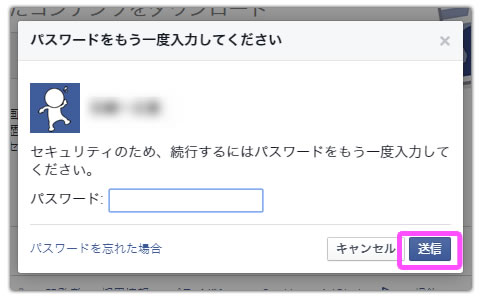 facebook-download4