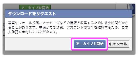 facebook-download5