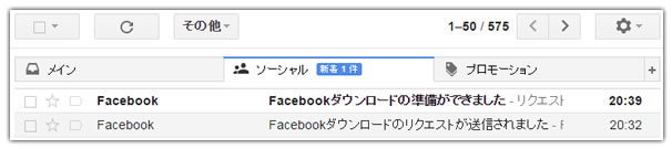 facebook-download7