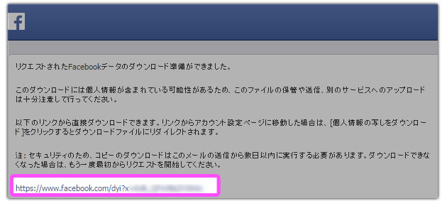 facebook-download8