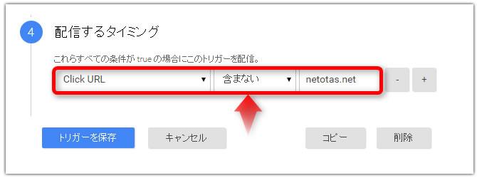外部サイトリンクを定義する