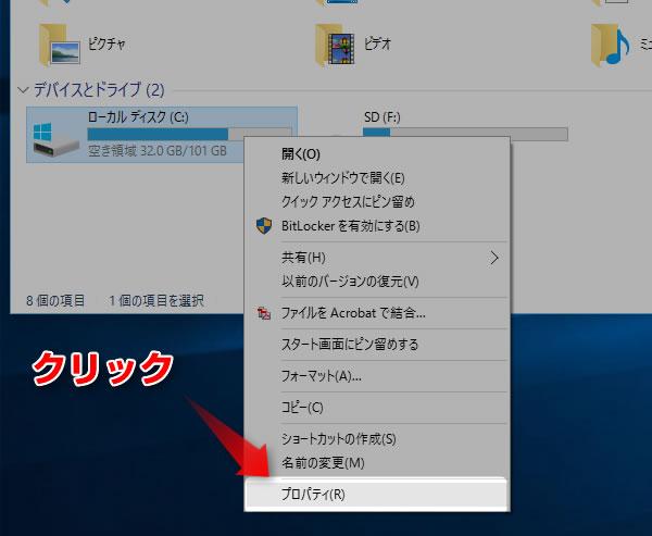 windows10_update3