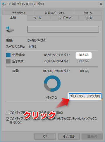 windows10_update4