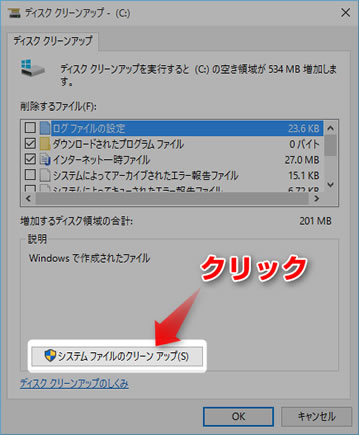 windows10_update5