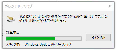 windows10_update6