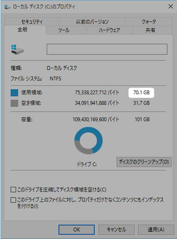windows10_update9