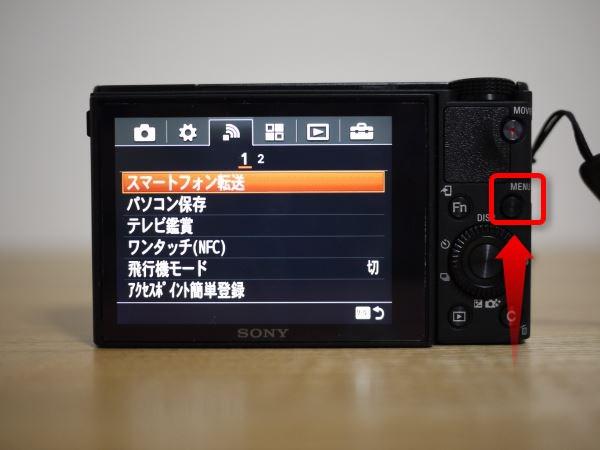 RX100M3のスマートフォン転送画面