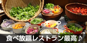 moku-moku-farm-paparestaurant_eye