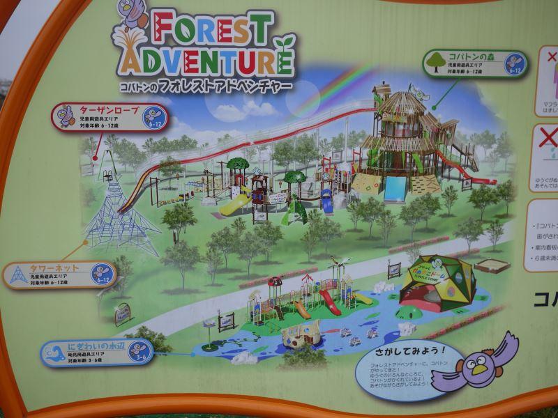 しらこばと水上公園コバトンのフォレストアドベンチャー地図