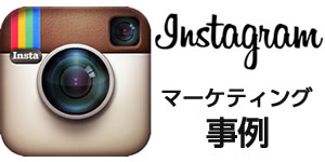 instagram-eye