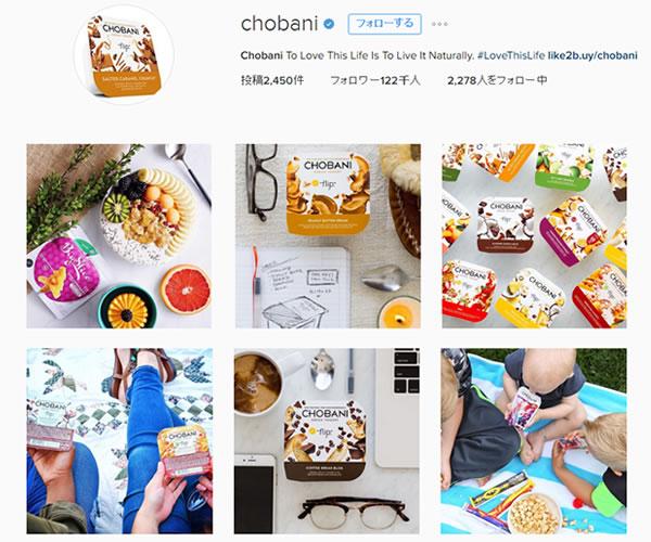 インスタグラムのマーケティング事例Chobani