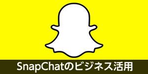 snapchat-eye