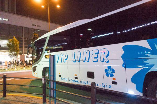 ネットの口コミでも評判の夜行バス「VIPライナー」