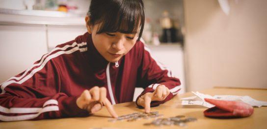 毎月3万円節約する方法